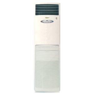 供应海尔5P柜机空调 北京海尔5匹柜机空调销售安装