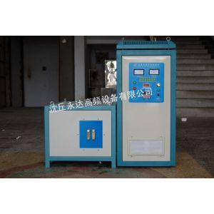 供应超音频感应加热设备 高频焊机厂家