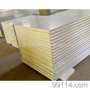 供应净化彩钢板价格