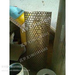 供应固液分离网,过滤网筒,固液分离机滤网,过滤网,沉降离心机滤网