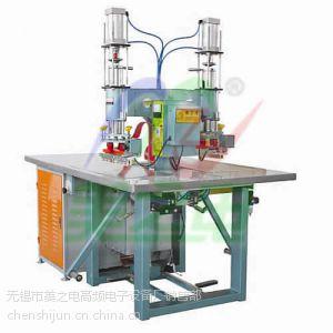 供应热水袋焊接机-热水袋生产机器