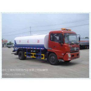 供应绿化洒水车价格|洒水车图片|水罐车|运水车|湖北江南专用汽车