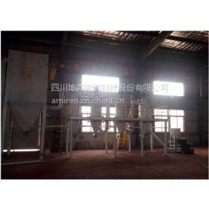 供应专业供应分级机、气流分级机、选粉机、分号机/军工品质
