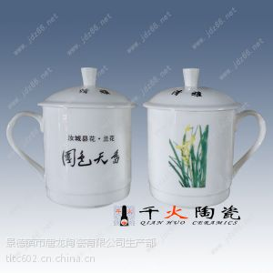 供应定制广告礼品杯子 专业定制礼品杯厂家 可印制照片