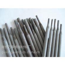 供应长期批发 万泰牌D322耐磨堆焊焊条价格,D322耐磨堆焊焊条批发商