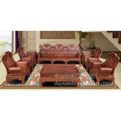 供应批发套刺猬紫檀10件套沙发 酸枝实木客厅成套家具 沙发图片大全 名琢世家红木家具