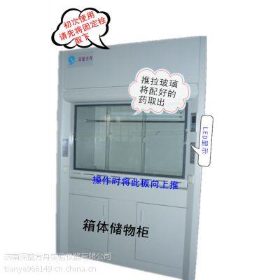 供应浙江化疗药物配药柜多少钱¥杭州化疗药物配药柜生产厂家