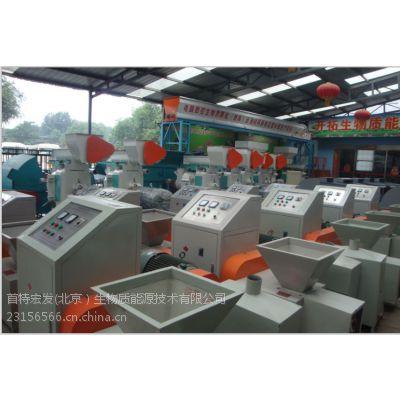 木炭生产机械 环保炭的制作工艺 机制木炭的标准 木炭机厂家直销