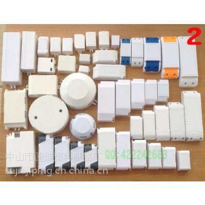 供应LED驱动电源外壳,小功率防水电源盒,开关电源壳体