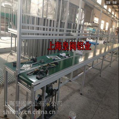 供应工业铝型材输送机 铝合金流水线 厂家直销 来图订制