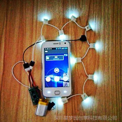 工厂开发设计手机蓝牙发光方案来电感应发光产品蓝牙来电闪