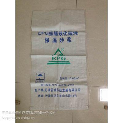 供应塑料塑编缝纫包装袋,饲料袋,豆粕袋