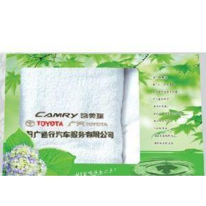 供应大众桑塔纳/广汽丰田凯美瑞汽车4S客户服务礼品浴巾毛巾三件套装