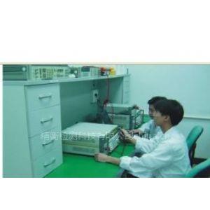 供应深圳仪器校正 数字多用表仪器计量商 权威校验认证价格