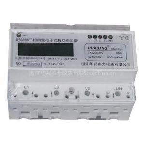 供应导轨式安装电能表