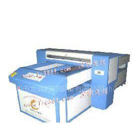 供应深圳LR9880C万能打印机2