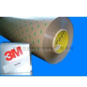 3M9671LE胶带,3M9671LE模切加工