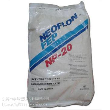 一级代理FEP/美国杜邦/6307耐高温管材 挤出级 铁氟龙树脂