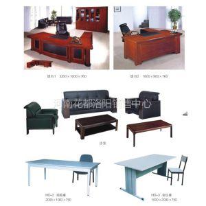 供应河南花都销售精品办公桌椅