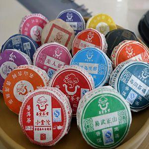 供应纯料压制普洱茶 昌云茶叶名山系列 生熟小圆饼沱茶 纯料精品