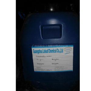 供应广州工厂出售的PVC膜