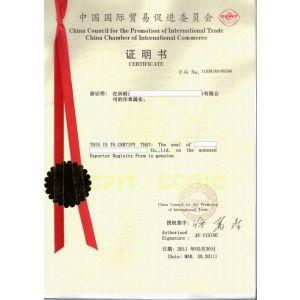 供应批量办理土耳其登记证表大使馆加签QQ:492413431