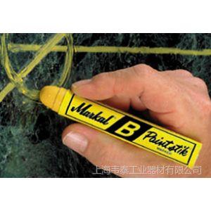 供应记号笔   Markal 耐高温金属标记笔