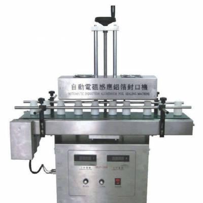 供应YL连续式电磁感应铝箔封口机(电子管) 感应封口机 铝箔感应封口机