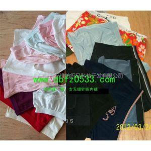 供应竹纤维等天然纤维:针织无缝内裤