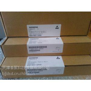 供应西门子模块 6DD1606-3AC0