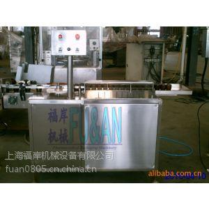 供应厂家直销绞笼式洗瓶机 上海福岸机械供应高品质洗瓶机 多种规格 视产量而定