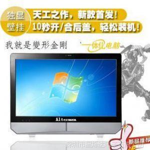 供应新款变形者22寸LED高清电视电脑一体机DIY电脑游戏主机触摸电脑