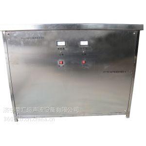 供应厂家直销工业工件|带加温超声波清洗机