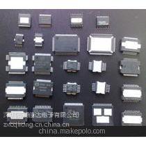 经销供应IRF7103,IRF7105,IRF7304等电子器件