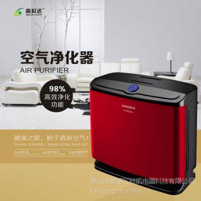 高科达SY-03空气净化器 枣红色
