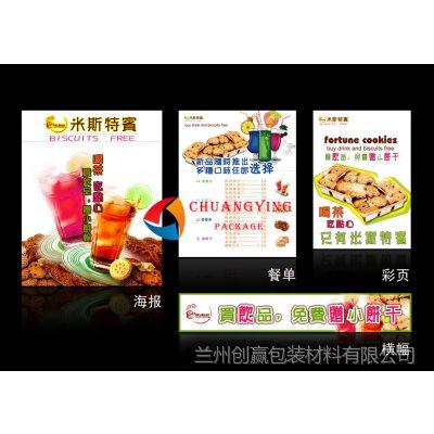 【兰州创赢】样本印刷 画册定做 上海画册印刷厂 样册印刷 说明书