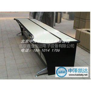 供应豪华控制台,豪华控制台厂家,北京专业生产豪华控制台