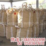 钢球袋//求购高强度耐磨钢球包装袋