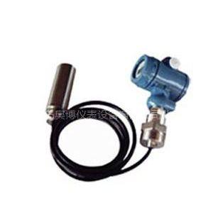 供应测量河流水井否认液位静压投入式液位计