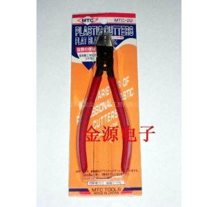 供应日本MTC-22剪钳尖嘴钳无牙钳老虎钳厂家直销