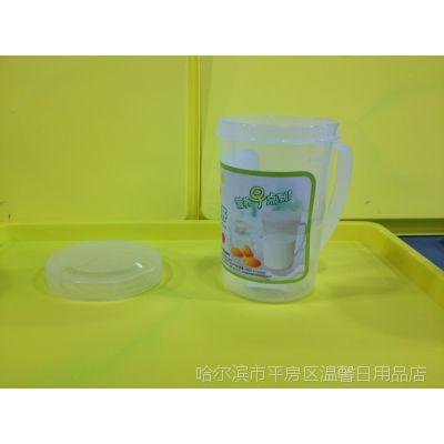哈尔滨茶花同款微波牛奶杯  赔钱甩货  抄底价销售处理高质量库存