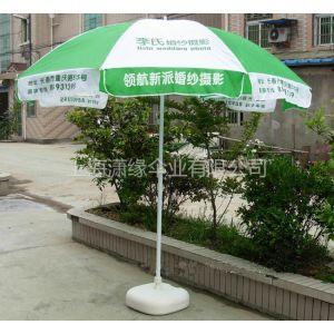 定制户外广告伞、定做户外遮阳伞、订制户外广告太阳伞、上海太阳伞厂家