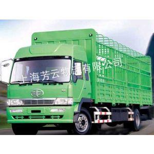 供应提供上海至北京 天津物流专线服务