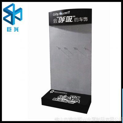 厂家可定制汽车用品展示架 手机配件展示架 饰品展示架jhsx-0145