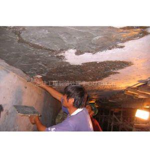 供应混凝土过火后修复处理