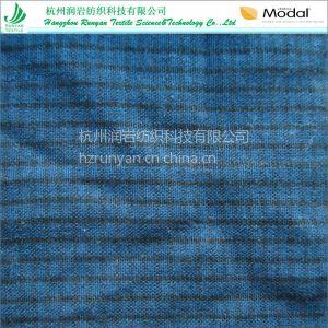 供应莫代尔涤色织布(梭织)