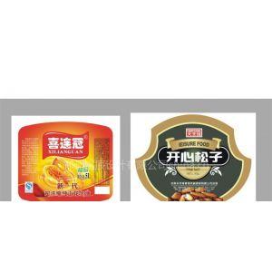 郑州标签印刷厂,郑州不干胶印刷厂家,郑州彩页印刷价格