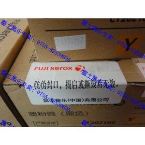 供应富士施乐C3370粉盒,富士施乐C3370碳粉,墨粉