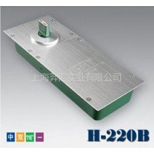 供应上海黄浦区 地弹簧H-220B维修