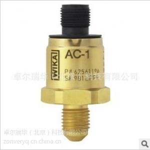 供应WIKA AC-1 制冷暖通压力变送器 进口传感器